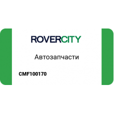 КЛИПСА /SCREW CMF100170