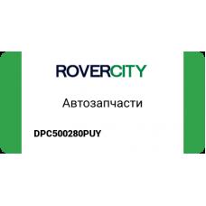 ЗАГЛУШКА БУКСИРОВОЧНОГО КРЮКА. ПЕР./COVE DPC500280PUY