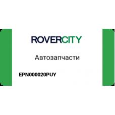 КЛИПСА КРЕПЛЕНИЯ ПОЛКИ/PIN - LOCKING EPN000020PUY