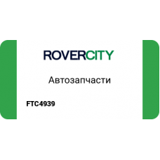 САЛЬНИК РМ/SEAL - OUTPUT SHAFT OIL FTC4939