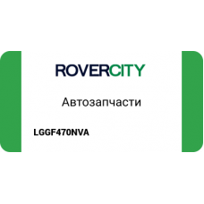 РЕМЕШОК С КАРАБИНОМ/LAND ROVER LANYARD LGGF470NVA