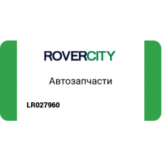 НАКЛЕЙКА КРЫЛА ПОД МОЛДИНГ ЛЕВ/PLATE - B LR027960