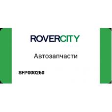SFP000260 | КОЛОДКИ ПЕРЕДНИЕ